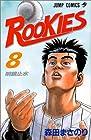 ROOKIES 第8巻