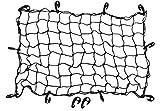 Chatmain(チャットメイン) カーゴネット 荷物固定 カーキャリア 荷崩れ防止 (黒, 80x120cm)