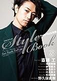 STYLEBOOK 2012-2013 AUTUMN&WINTER (三才ムックvol.579)