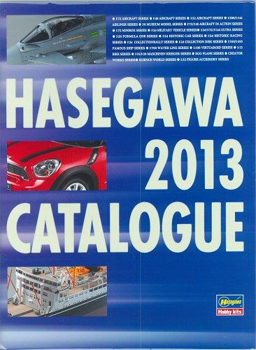 2013年 ハセガワ総合カタログ (CG13)