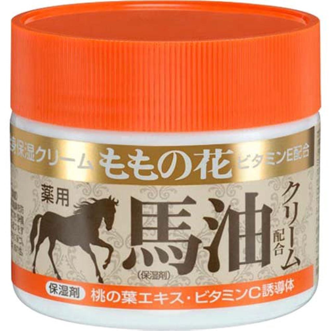 憂慮すべきビタミン四分円ももの花 薬用馬油クリーム 70g