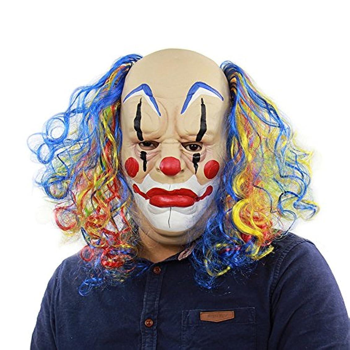 自分空虚恐怖症ハロウィンボールショーマスクカーリーハゲピエロマスクホラーゴーストラテックスマスク