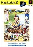 「牧場物語3 ~ハートに火をつけて~ PS2 the Best 1」の画像