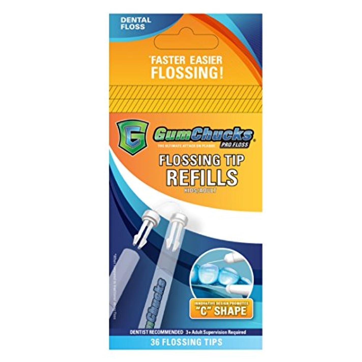 絶望的な粘着性伝導クロスフィールド ガムチャックス リフィルパック 36本入 × 1個 フロス/歯間清掃