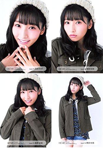 【栗原紗英】 公式生写真 HKT48 Theater 2016.November 月別11月 4種コンプ