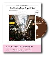 Couleur Cafe bis Presents「Nostalgique Paris」BOOK+MUSIC (CD付きフォトブック)