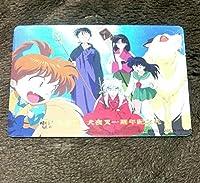 犬夜叉巫法札合戦カード犬夜叉一周年記念札1枚
