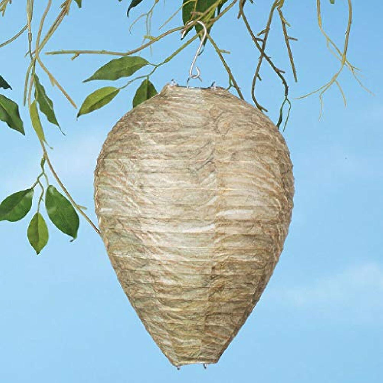 記事新年ステッチUamaze 5本のスズメバチの抑制イエロージャケット蜂スズメバチ偽のスズメバチの巣模擬抑止力、迷惑な昆虫のアブラムシの蚊を防ぐ、軒のデッキ密な木の天蓋屋外エリアバーベキュープールパーティー家族一緒に利用できる