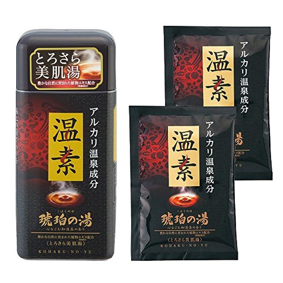 自発的謝罪石炭【医薬部外品】【分包2包付】温素 入浴剤 琥珀の湯 [600g + 分包2包]
