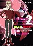 TIGER&BUNNY(2) (角川コミックス・エース)