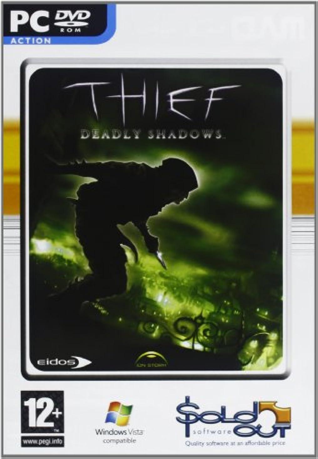 暗殺別れる弾力性のあるThief: Deadly Shadows (PC) (輸入版)