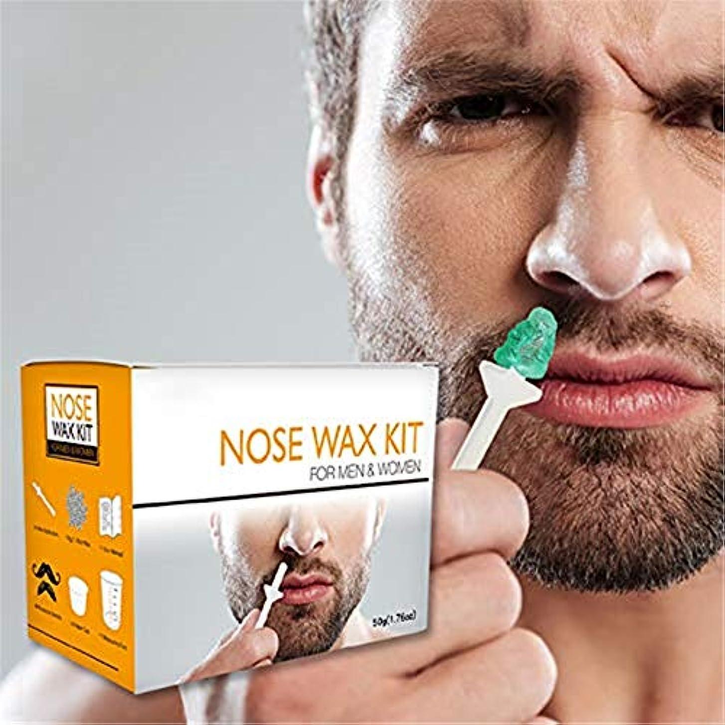 ピンコンパクト南東脱毛鼻ワックスキットポータブル鼻毛除去化粧品ツール鼻毛トリマー男性の毛髪削除