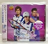 ミュージカル『テニスの王子様』青学vs比嘉