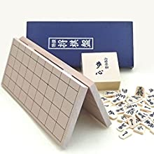 将棋セット 新桂4号折将棋盤とP製駒歩心将棋駒セット
