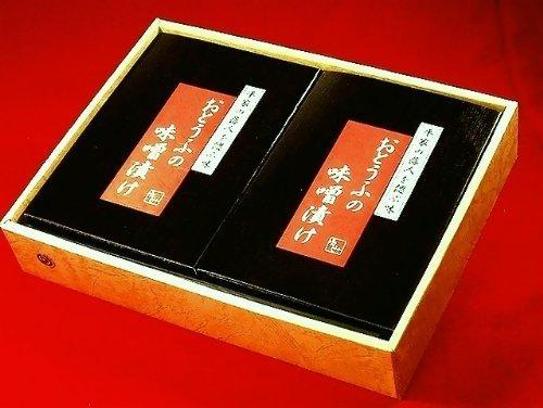 お豆腐の味噌漬け(もろみ漬け) (大) 2個入り ギフトセット×1セット ふしみ 熊本の隠れた名品 特製のもろみ味噌にお豆腐を漬け込んで寝かせた東洋のチーズ