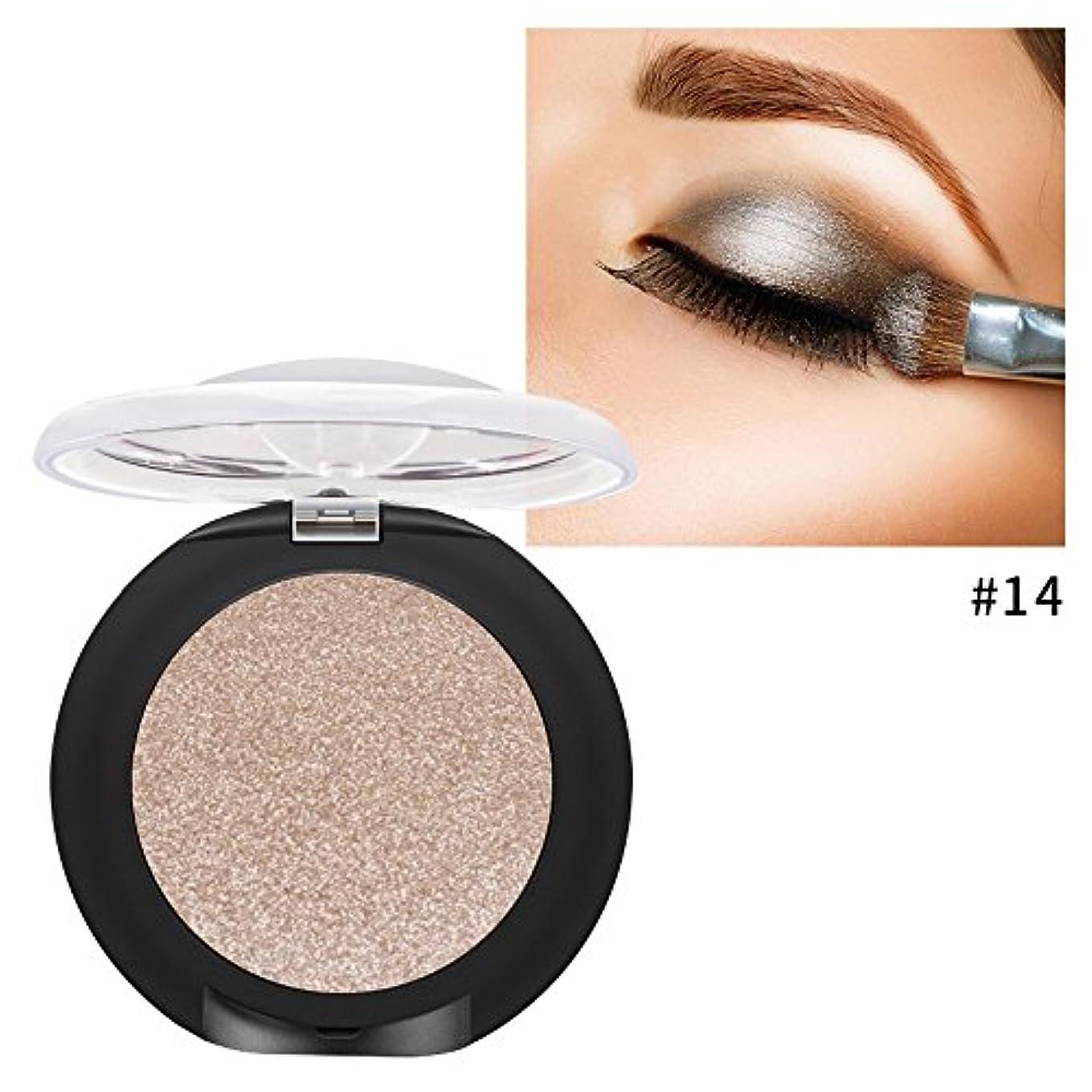 水曜日インディカ実用的Eye Shadow YOKINO 1色 マットなアイシャドー 眼影 キラキラ光る20色選択 (D)