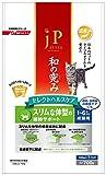 ジェーピースタイル 和の究み セレクトヘルスケア スリムな体型の維持サポート 1〜6歳までの成猫用 700g(小分け100g×7パック入)