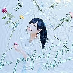 安月名莉子「be perfect, plz!」のジャケット画像