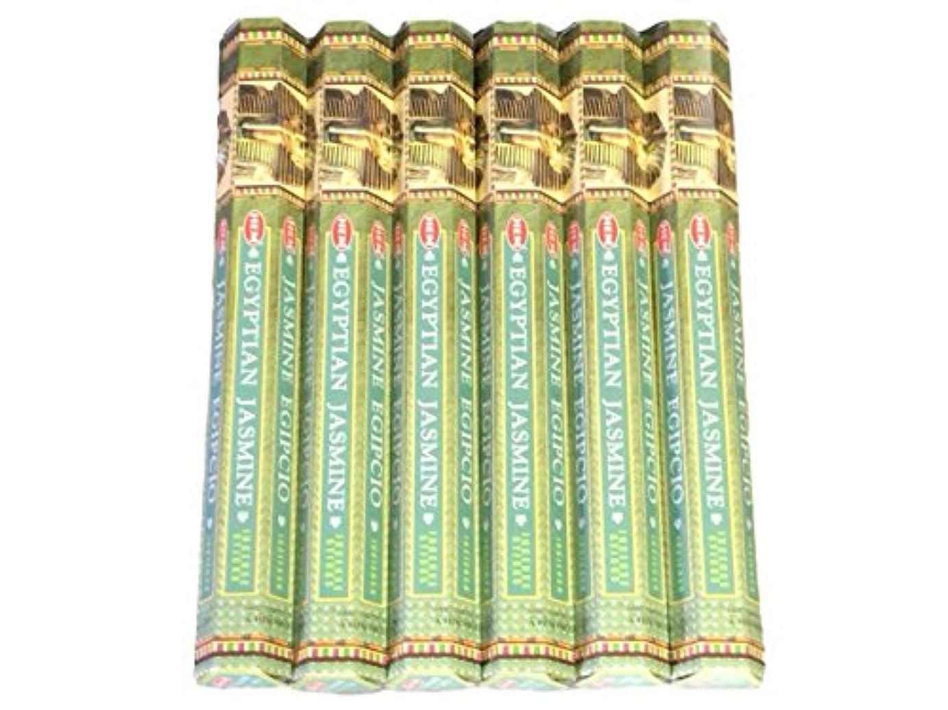 海嶺長方形小麦HEM ヘム エジプシャンジャスミン EGYPTIAN JASMINE ステック お香 6箱 …