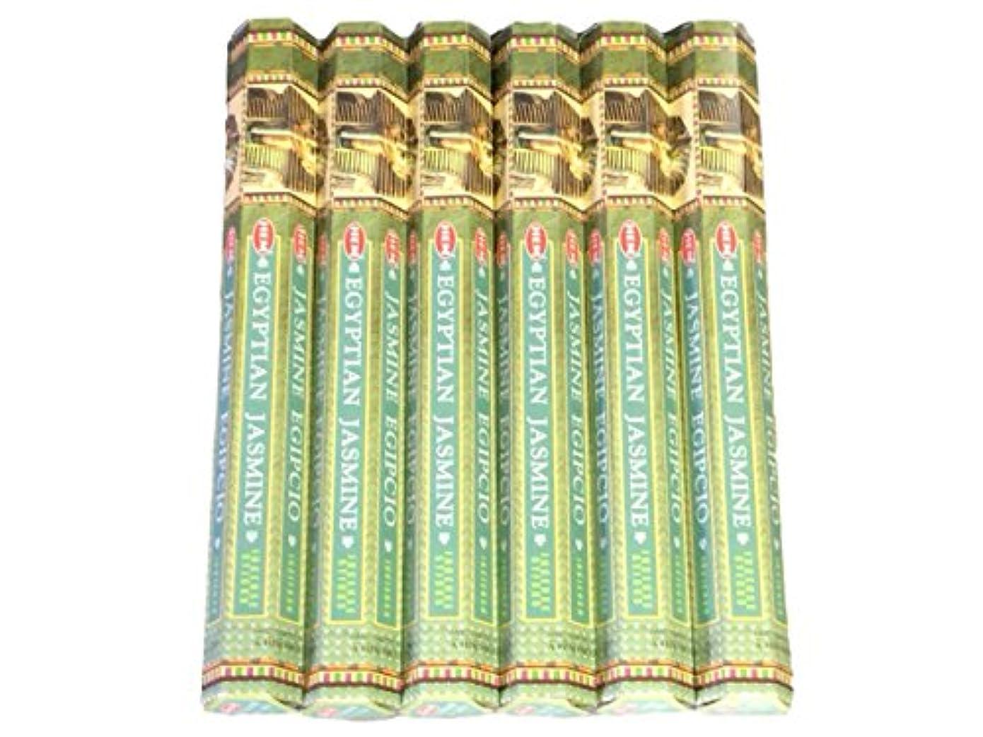 に勝る切手透過性HEM ヘム エジプシャンジャスミン EGYPTIAN JASMINE ステック お香 6箱 …