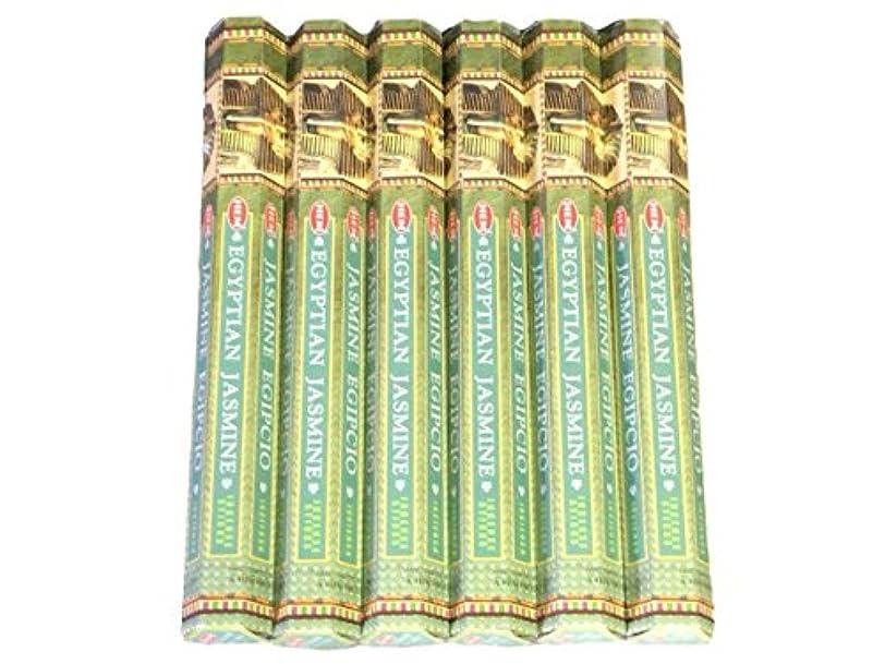 炎上土曜日かすかなHEM ヘム エジプシャンジャスミン EGYPTIAN JASMINE ステック お香 6箱 …