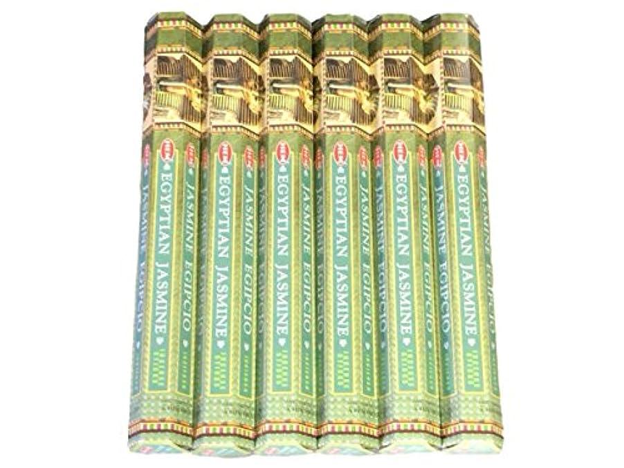 抗生物質スポンジレタッチHEM ヘム エジプシャンジャスミン EGYPTIAN JASMINE ステック お香 6箱 …