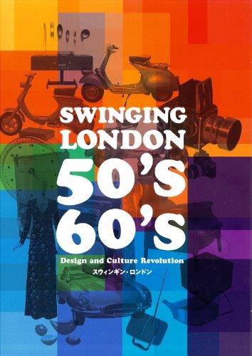 スウィンギン・ロンドン 50's-60's