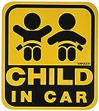 ナポレックス 傷害保険付き CHILD IN CAR セーフティーサイン 【マグネットタイプ(外貼り)】 SF-33