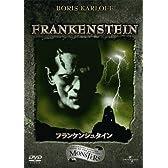 フランケンシュタイン(ユニバーサル・セレクション2008年第11弾)【初回生産限定】 [DVD]