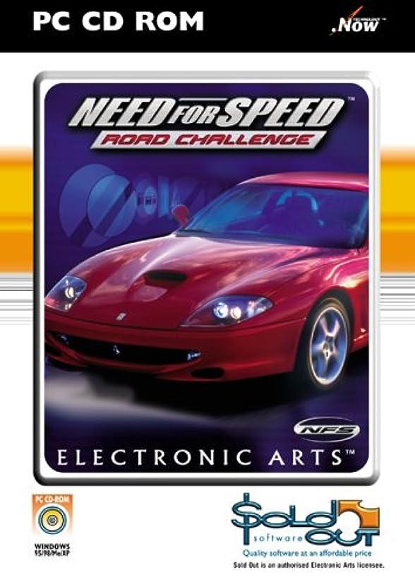 足枷シリング行うNeed For Speed : Road Challenge (輸入版)