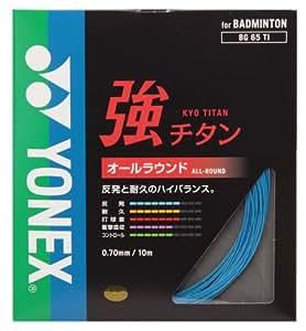 ヨネックス(YONEX) 強チタン (バドミントン用) シアン BG65TI