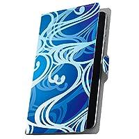 タブレット 手帳型 タブレットケース タブレットカバー カバー レザー ケース 手帳タイプ フリップ ダイアリー 二つ折り 革 青 ブルー 波 和風 和柄 008228 Xperia Z4 Tablet SO-05G docomo SONY ソニー Xperia Tablet エクスペリアタブレット SO-05G so05g-008228-tb