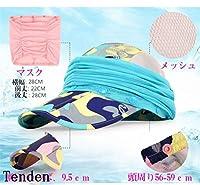 UVカット帽子 紫外線対策用 日よけ帽子 釣り?アウトドア?農作業 帽子 レディース メンズ メッシュ