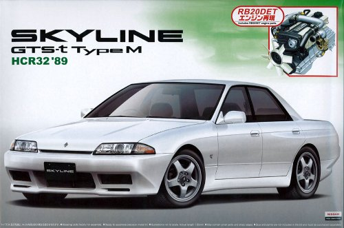 53752148a5557 Details about Aoshima NISSAN HCR32 Skyline GTS-t typeM with Engine Plastic  Model Kit NEW