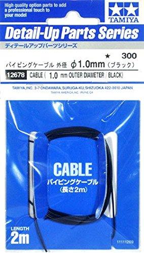 ディテールアップパーツシリーズ No.78 パイピングケーブル 外径φ1.0mm  ブラック