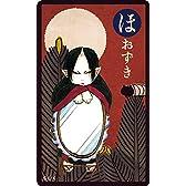 鬼灯の冷徹 デコレーションジャケット 鬼灯 ver.2