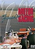 ザ・ヒストリー・オブ・モーターレーシング 1970-1979 [DVD]
