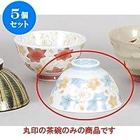 5個セット 夫婦茶碗 らくらく雲錦軽量茶碗(青) [11 x 6.5cm] 【料亭 旅館 和食器 飲食店 業務用 器 食器】