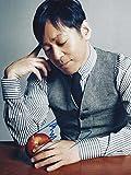 直筆サイン入り写真 MOZU 香川 照之/映画グッズ フォト【証明書(COA)・保証書付き】