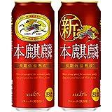 本麒麟 500ml ×24缶