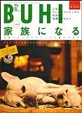 BUHI(ブヒ) 10 (OAK MOOK 275) 画像