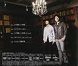 僕達だけの物語 (SINGLE+DVD) 画像