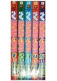 いきなり! フルメタル・パニック コミック 全5巻完結セット