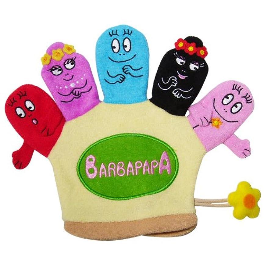 小切手ウェーハ偏心バーバパパ バススポンジ グローブ バスミトン ボディスポンジ BARBAPAPA