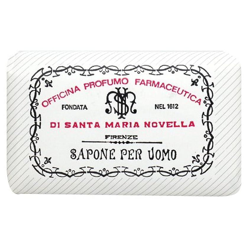 評論家硬いシンプトンサンタ マリア ノヴェッラ Santa Maria Novella メンズソープ ベティベール 130g
