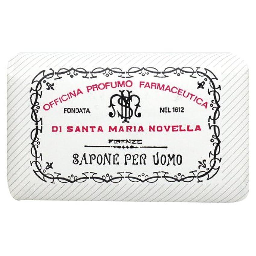 ライドデータベースセールサンタ マリア ノヴェッラ Santa Maria Novella メンズソープ ベティベール 130g