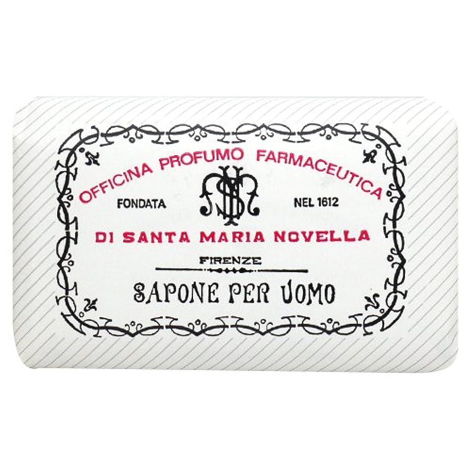 寄付削減バーベキューサンタ マリア ノヴェッラ Santa Maria Novella メンズソープ ベティベール 130g