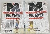 マグニチュード9.99 / 岩谷 テンホー のシリーズ情報を見る