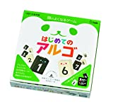 はじめてのアルゴ (Algo) カードゲーム