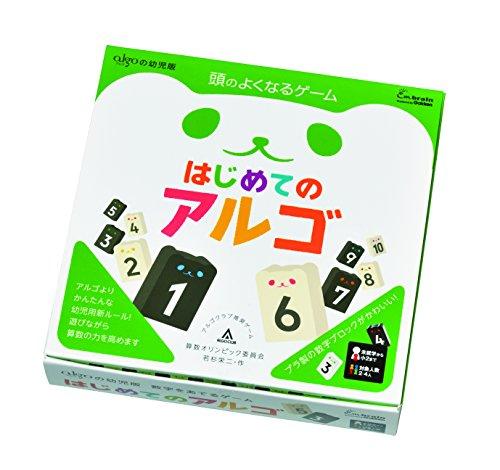 はじめてのアルゴ (Algo) カードゲーム...